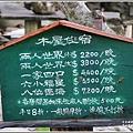 牛山呼庭-2019-06-41.jpg