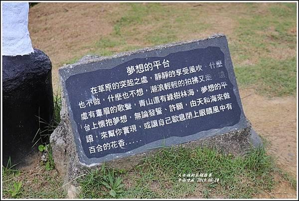 牛山呼庭-2019-06-55.jpg