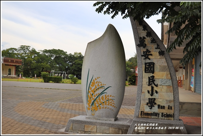 漂鳥197-縱谷大地藝術季-2019-06-11.jpg