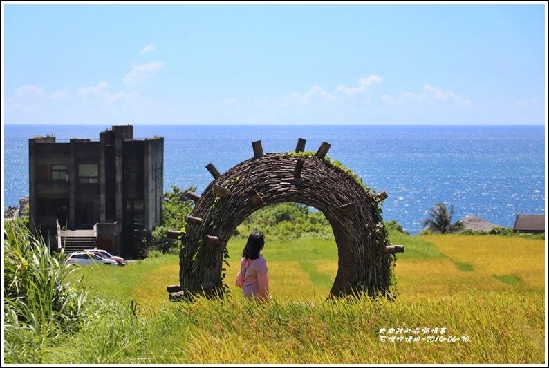 石梯坪梯田-2019-06-08.jpg