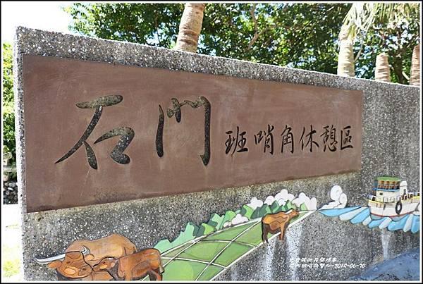 石門班哨角雙心-2019-06-19.jpg