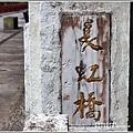 長虹橋觀景台-2019-06-08.jpg