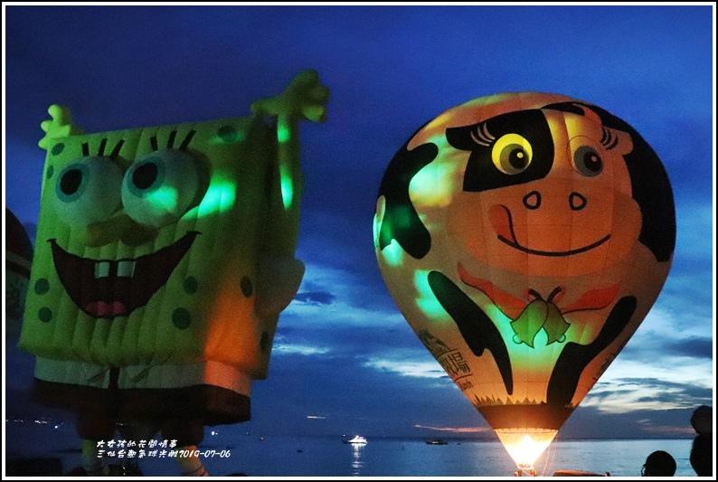 三仙台熱氣球(曙光光雕)-2019-07-01.jpg
