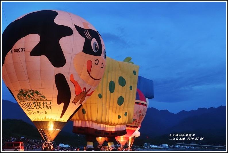 三仙台熱氣球(曙光光雕)-2019-07-09.jpg