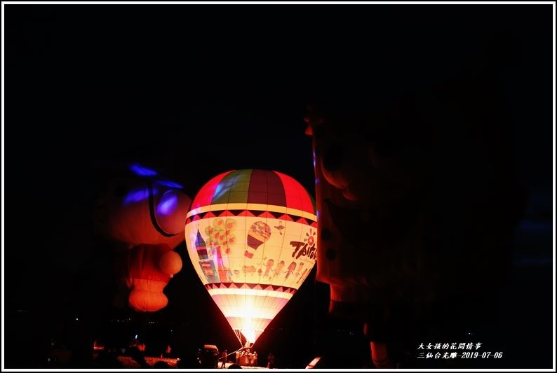 三仙台熱氣球(曙光光雕)-2019-07-12.jpg