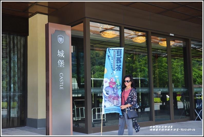 瑞穗春天國際觀光酒店-2019-07-04.jpg