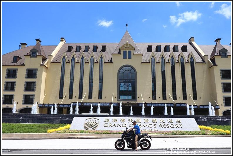 瑞穗春天國際觀光酒店-2019-07-108.jpg