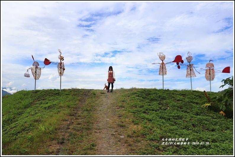 漂鳥197-縱谷大地藝術季-2019-06-66.jpg