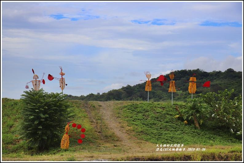 漂鳥197-縱谷大地藝術季-2019-06-68.jpg