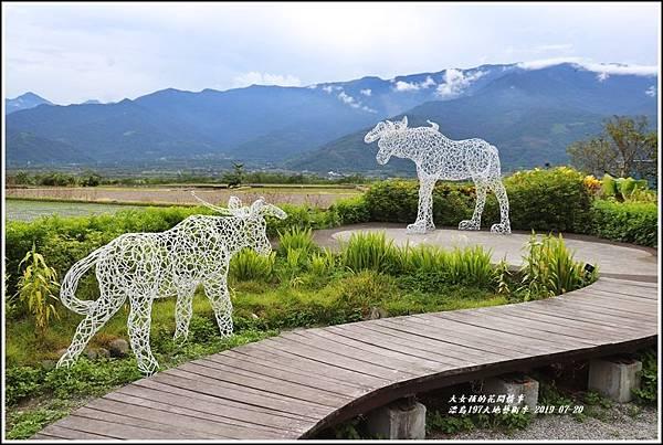 漂鳥197-縱谷大地藝術季-2019-06-70.jpg