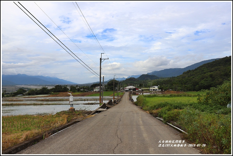漂鳥197-縱谷大地藝術季-2019-06-78.jpg