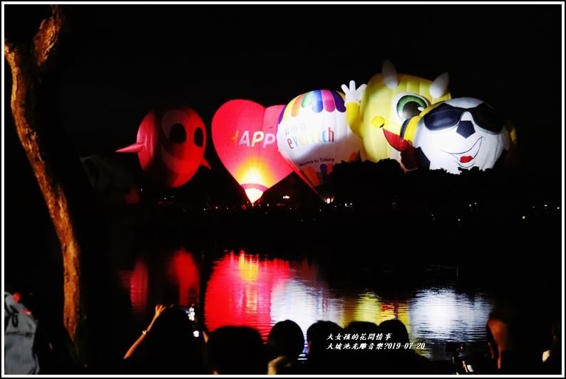 大坡池光雕音樂會-2019-07-19.jpg
