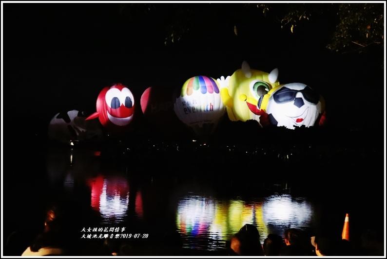 大坡池光雕音樂會-2019-07-20.jpg