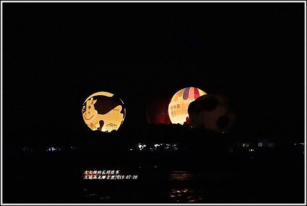 大坡池光雕音樂會-2019-07-22.jpg