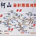 赤柯山地圖1.jpg
