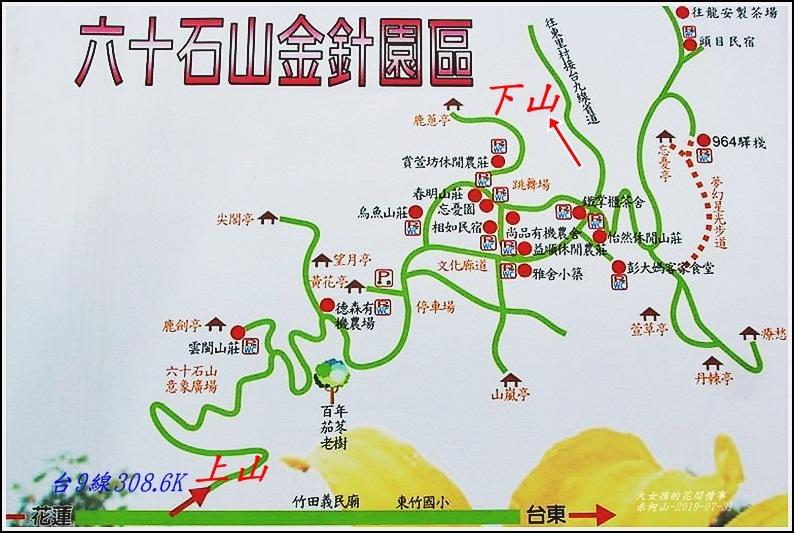 六十石山地圖1.jpg
