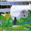 193青農禾音樂埕(松浦天堂路)-2019-07-02.jpg