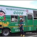 193青農禾音樂埕(松浦天堂路)-2019-07-05.jpg
