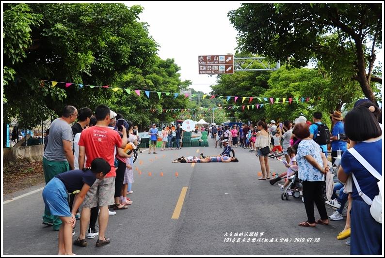 193青農禾音樂埕(松浦天堂路)-2019-07-11.jpg