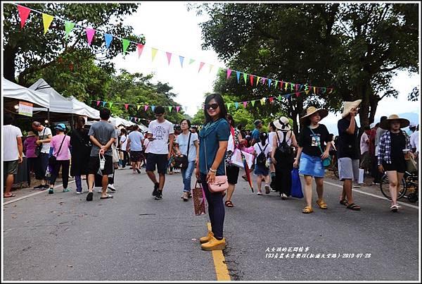 193青農禾音樂埕(松浦天堂路)-2019-07-48.jpg