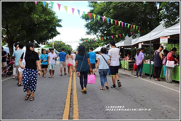193青農禾音樂埕(松浦天堂路)-2019-07-49.jpg