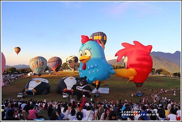 臺灣國際熱氣球嘉年華-2019-08-04.jpg