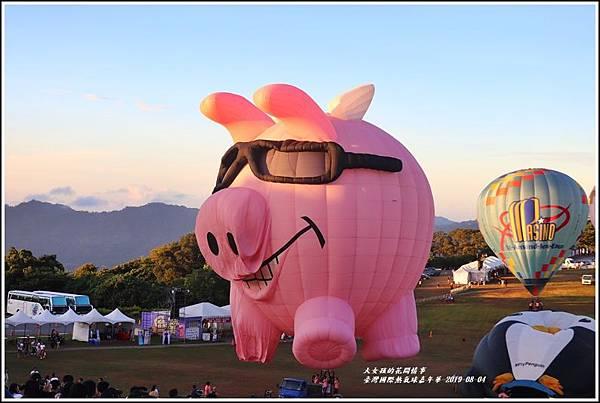 臺灣國際熱氣球嘉年華-2019-08-05.jpg