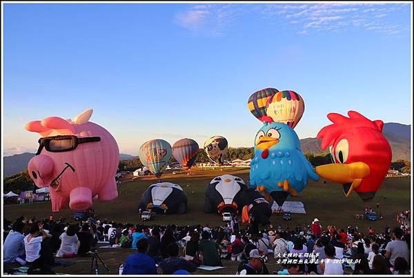 臺灣國際熱氣球嘉年華-2019-08-06.jpg