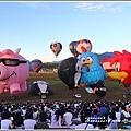 臺灣國際熱氣球嘉年華-2019-08-07.jpg