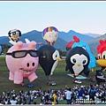 臺灣國際熱氣球嘉年華-2019-08-08.jpg