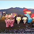 臺灣國際熱氣球嘉年華-2019-08-10.jpg