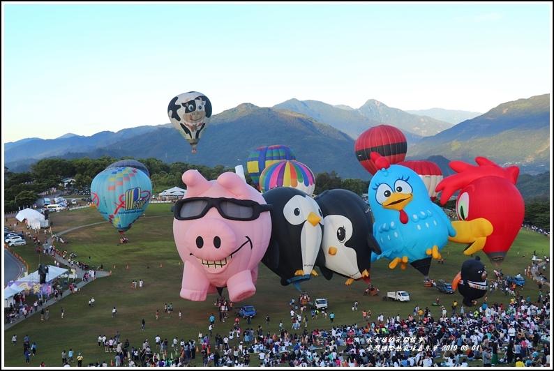 臺灣國際熱氣球嘉年華-2019-08-11.jpg