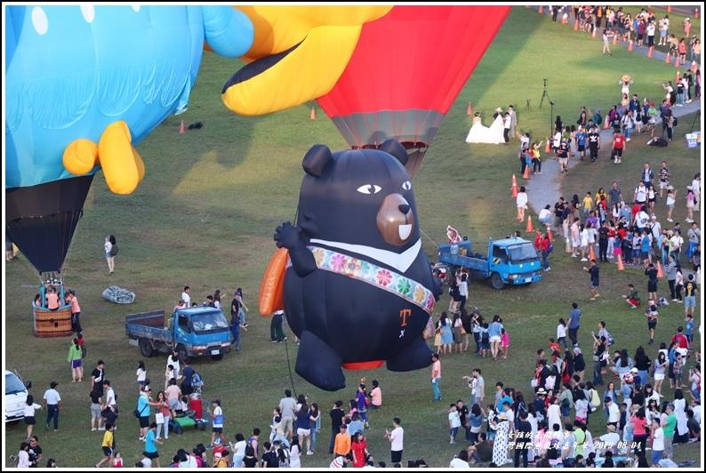 臺灣國際熱氣球嘉年華-2019-08-15.jpg