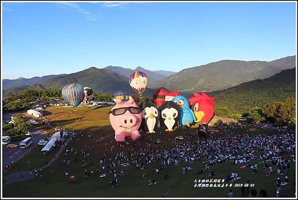 臺灣國際熱氣球嘉年華-2019-08-16.jpg