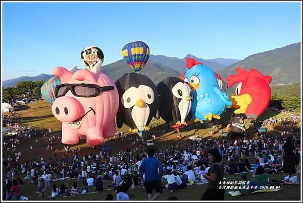 臺灣國際熱氣球嘉年華-2019-08-20.jpg