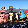 臺灣國際熱氣球嘉年華-2019-08-21.jpg