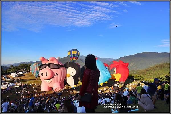 臺灣國際熱氣球嘉年華-2019-08-22.jpg