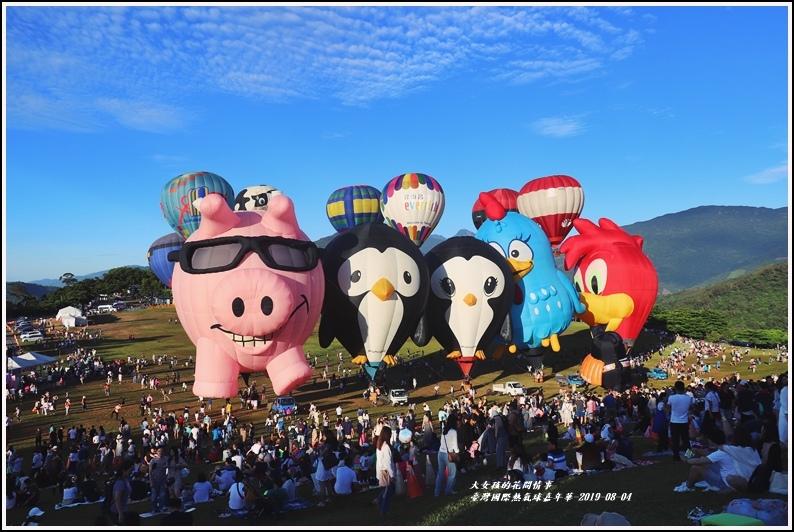 臺灣國際熱氣球嘉年華-2019-08-23.jpg