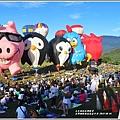 臺灣國際熱氣球嘉年華-2019-08-24.jpg