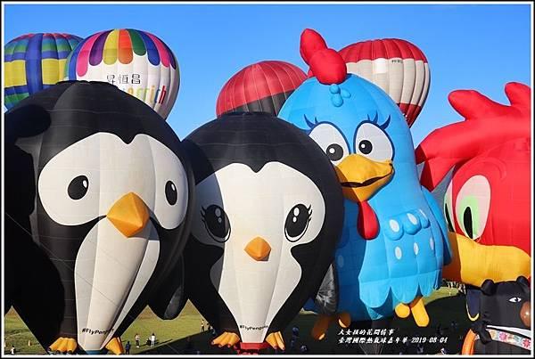 臺灣國際熱氣球嘉年華-2019-08-26.jpg