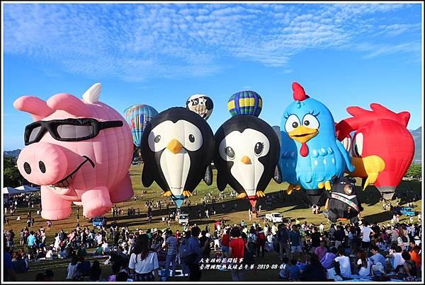 臺灣國際熱氣球嘉年華-2019-08-27.jpg