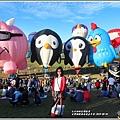 臺灣國際熱氣球嘉年華-2019-08-28.jpg