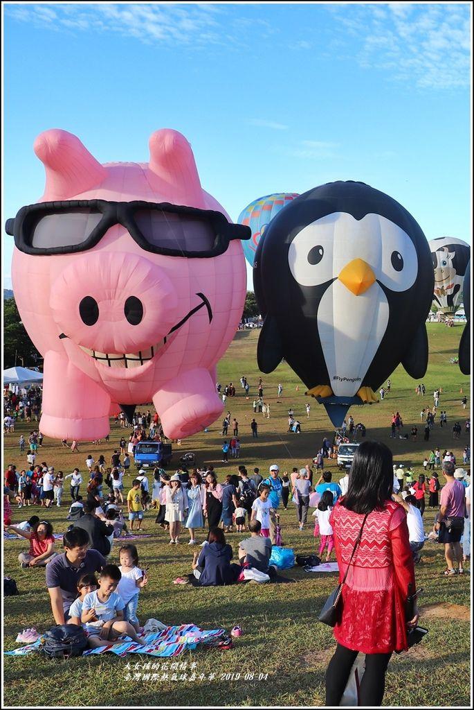 臺灣國際熱氣球嘉年華-2019-08-31.jpg