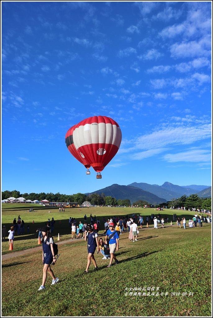 臺灣國際熱氣球嘉年華-2019-08-33.jpg