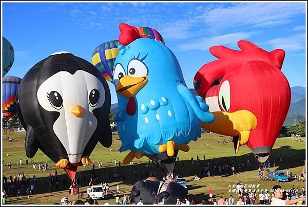 臺灣國際熱氣球嘉年華-2019-08-34.jpg