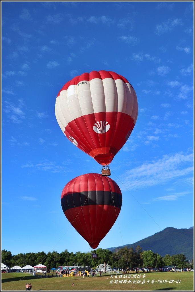 臺灣國際熱氣球嘉年華-2019-08-38.jpg