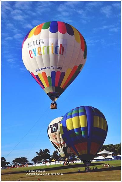 臺灣國際熱氣球嘉年華-2019-08-39.jpg