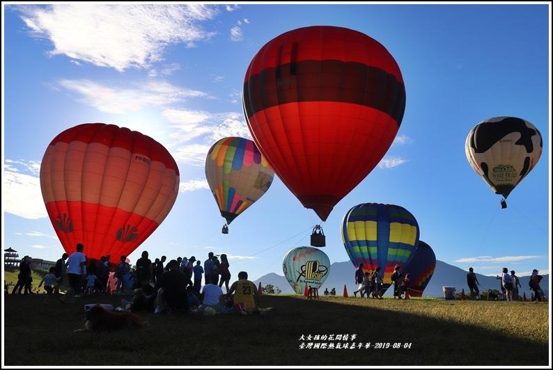 臺灣國際熱氣球嘉年華-2019-08-51.jpg