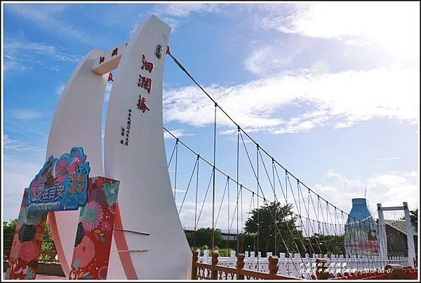 花蓮太平洋公園(南濱)-2019-08-23.jpg
