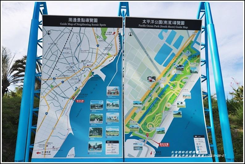 花蓮太平洋公園(南濱)-2019-08-39.jpg
